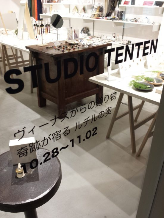 写真①IMG_20161028_103827