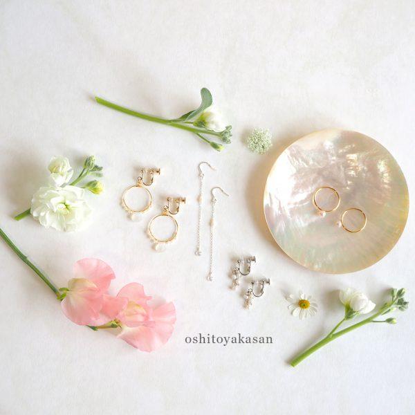 『乙女の花言葉』シェルのお皿IG