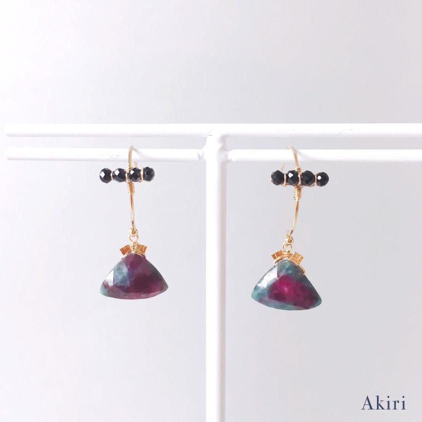 Akiri