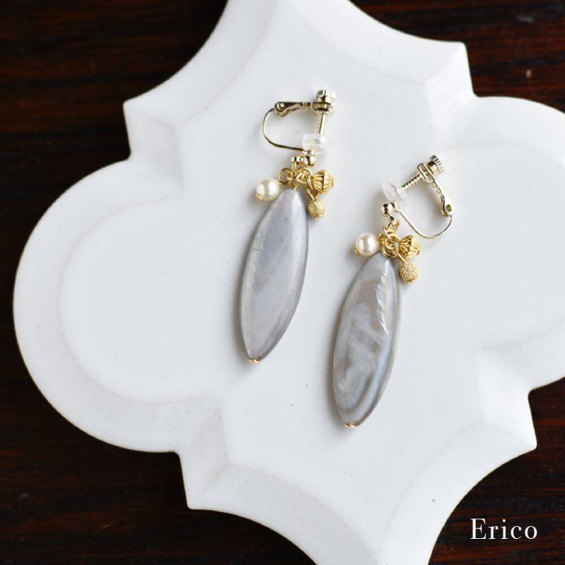 Erico_1