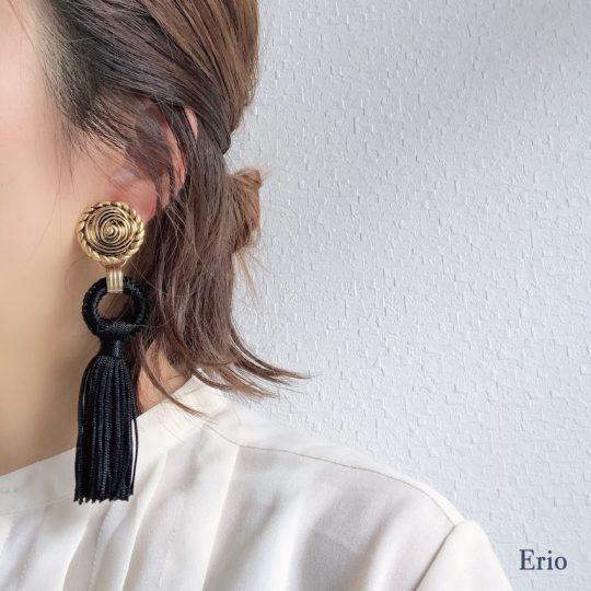 Erio_2
