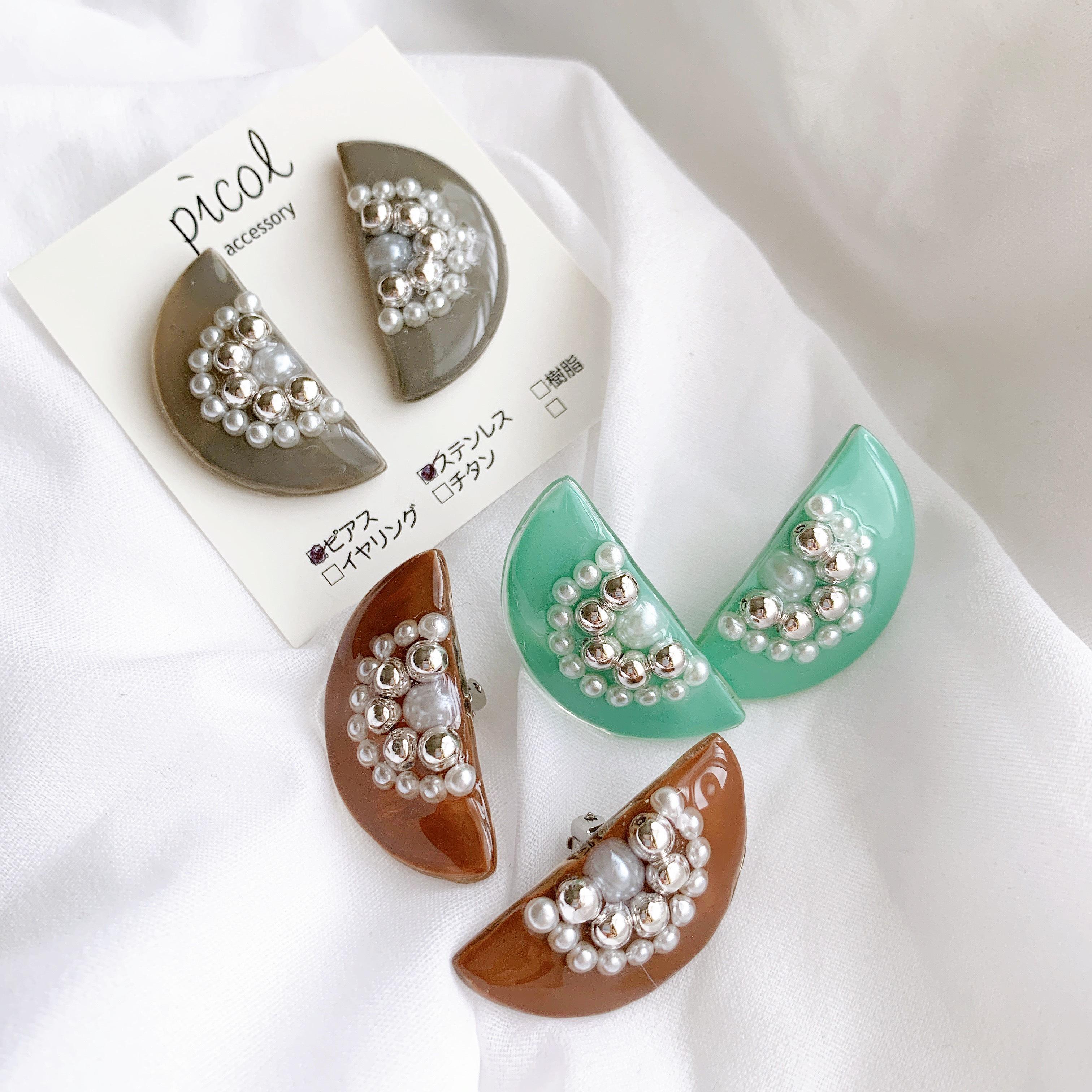 picol accessory