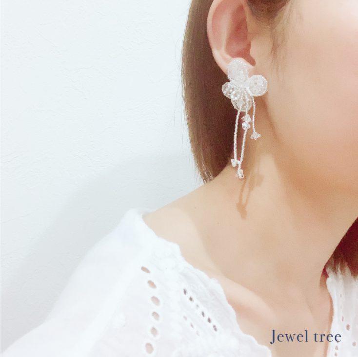 Jewel-tree
