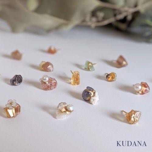 KUDANA_6