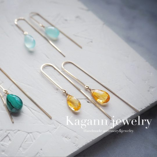 Kagann-jewelry