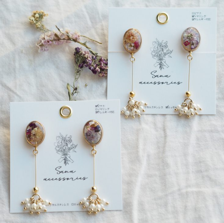 Sana accessories