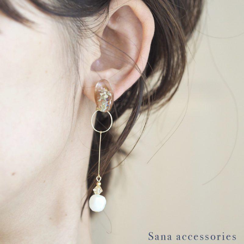 Sana-accessories2
