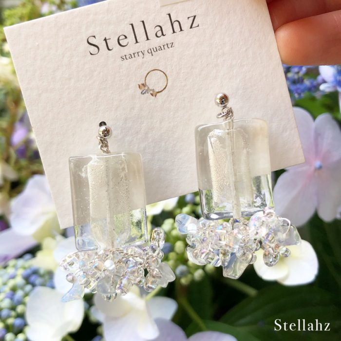 Stellahz