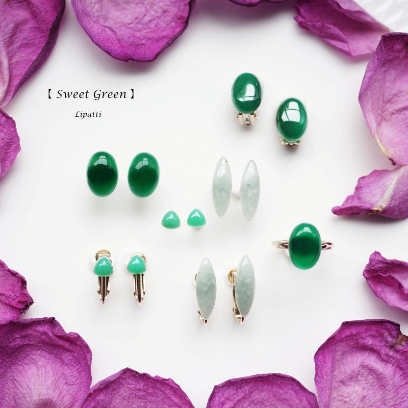 Sweet_green