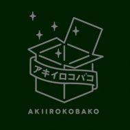 akiiro_2016-1-335x335