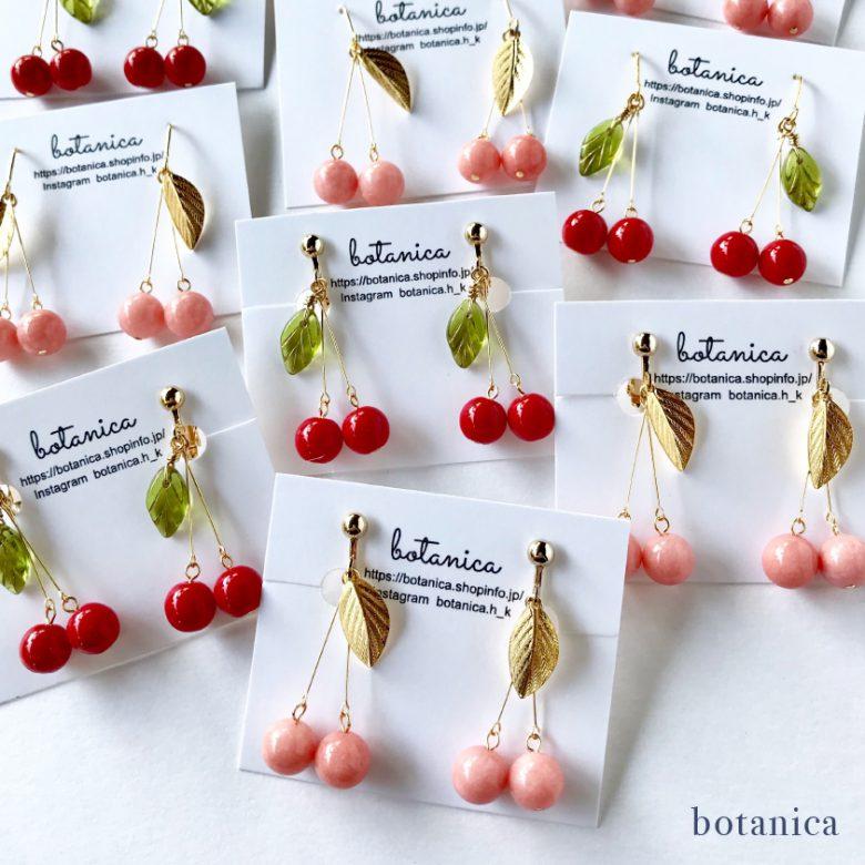 botanica_02