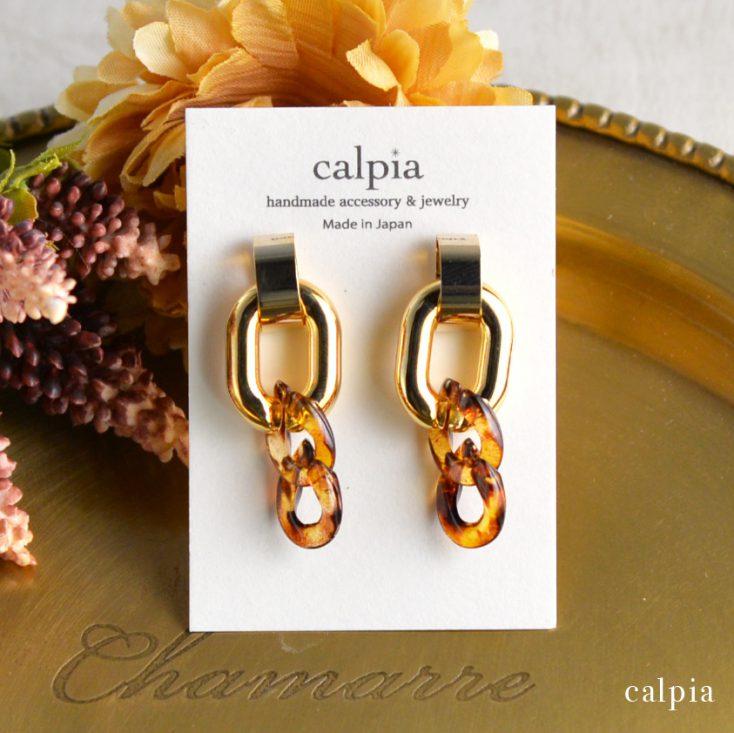 calpia