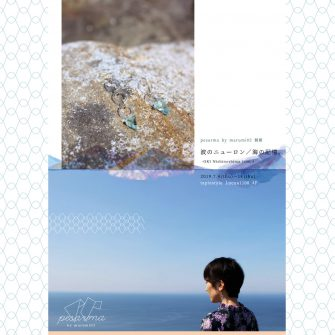 ig用:marumi03/2019夏個展表