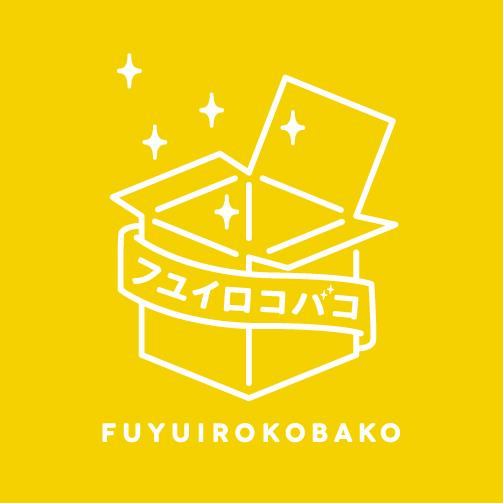 fuyuiro_2016