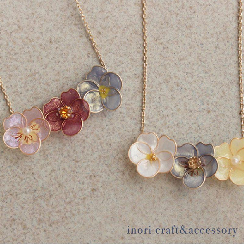 inori-craft&accessory_2