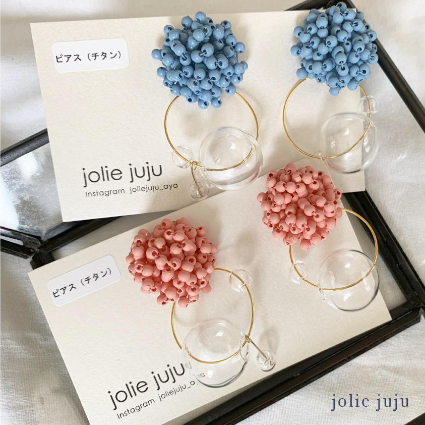 jolie-juju