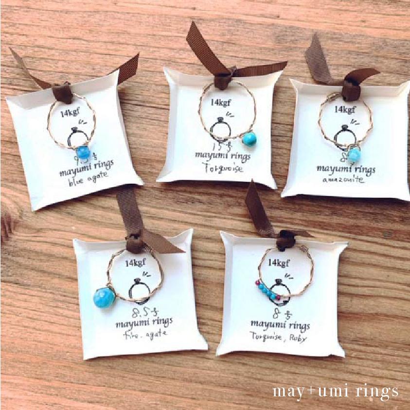 may+umi-rings