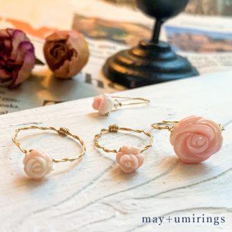 may+umirings
