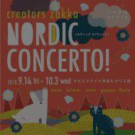 nordic-1-734x734