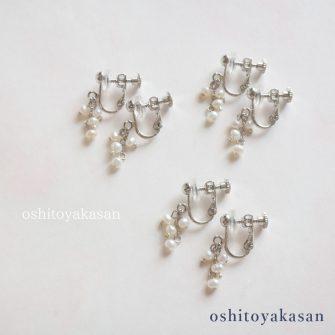 oshitoyakasan