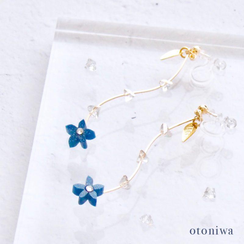otoniwa_4
