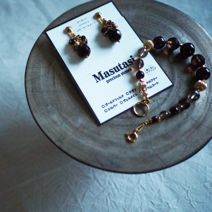 Masutashi