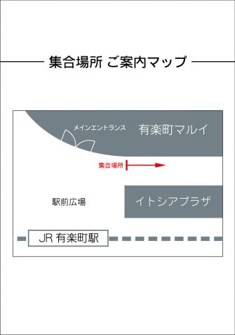 san-map