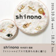 shinono