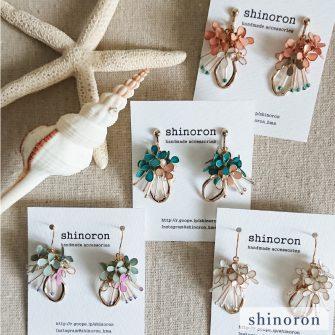 shinoron