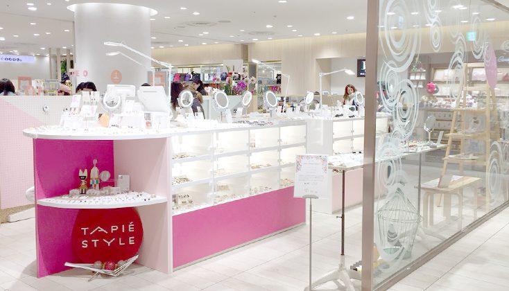 shop_shibuya_slide01