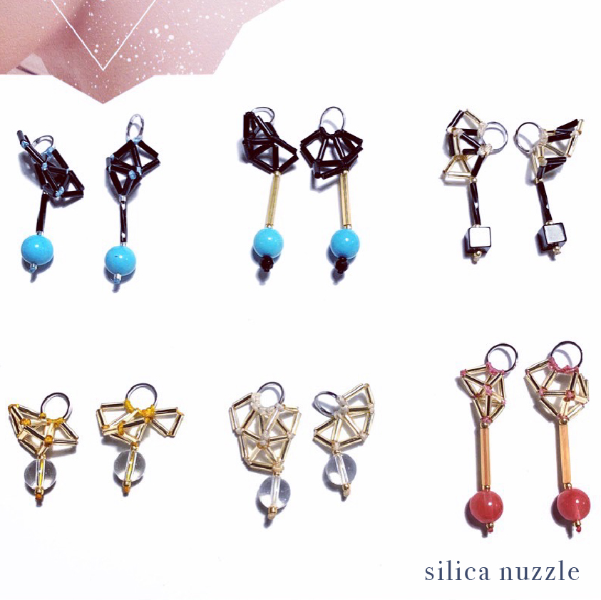 silica-nuzzle-
