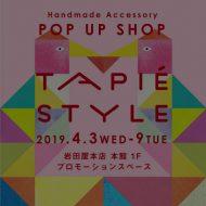 tapie0403-1