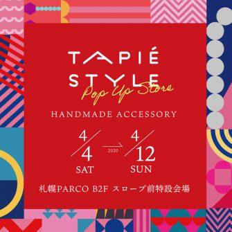 tapie0404_b3s