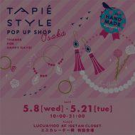 tapie0508-1