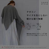 tapie1201_s_end