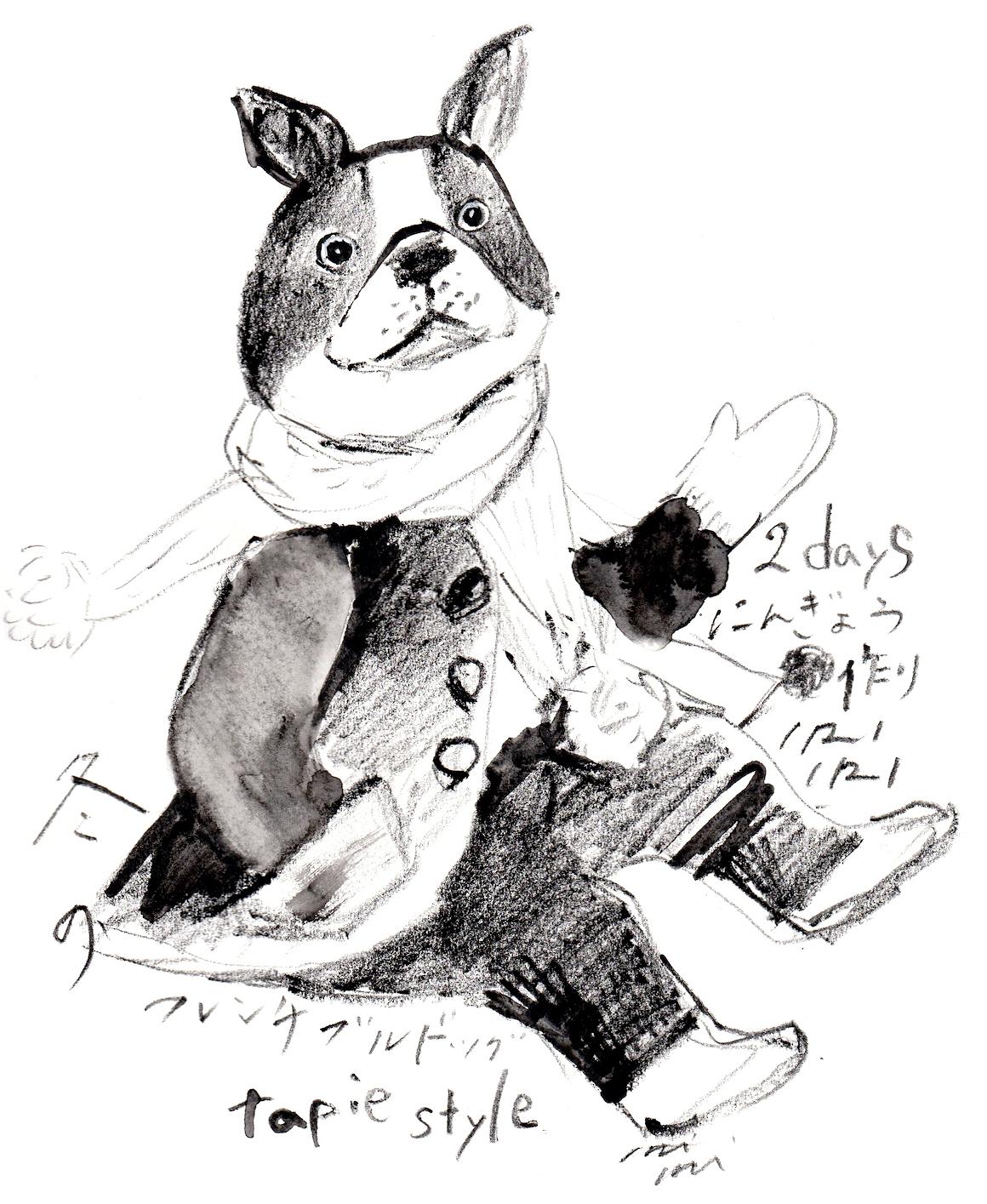 tapie20191112