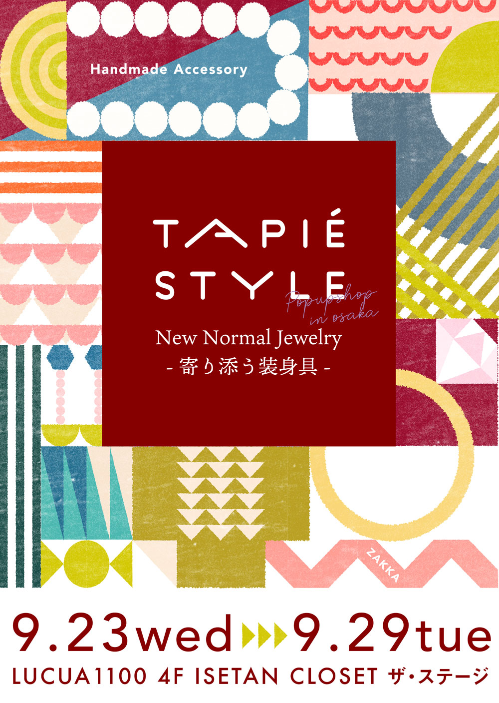 tapiestyleevent_A1