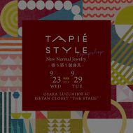 tapiestyleevent_square_end