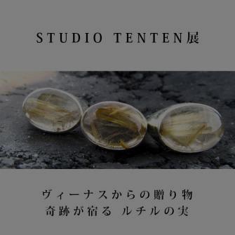 tenten-335x335
