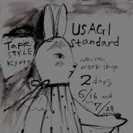 usagi-standards